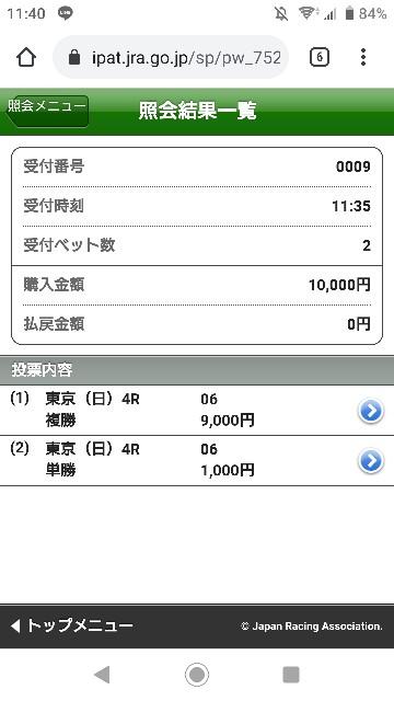 f:id:hikyo_no_tabi:20210215202301j:image
