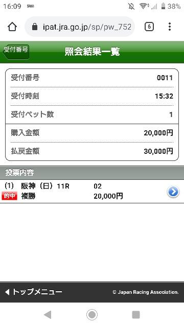 f:id:hikyo_no_tabi:20210215202412j:image