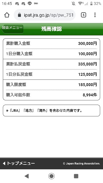 f:id:hikyo_no_tabi:20210215202452j:image