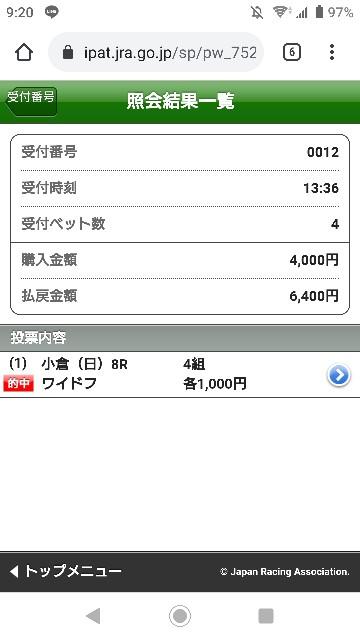 f:id:hikyo_no_tabi:20210215222214j:image