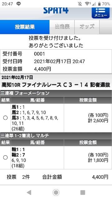 f:id:hikyo_no_tabi:20210217220138j:image