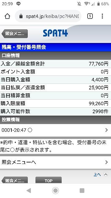f:id:hikyo_no_tabi:20210217220224j:image