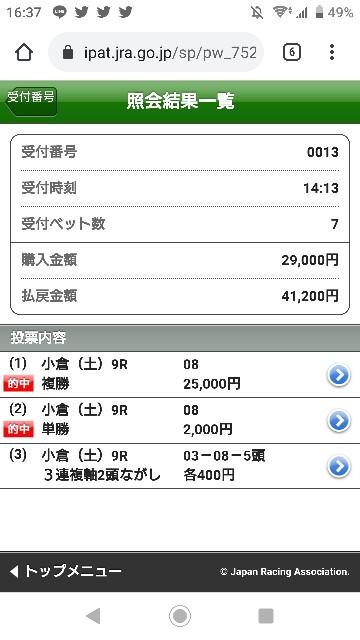 f:id:hikyo_no_tabi:20210220191818j:image