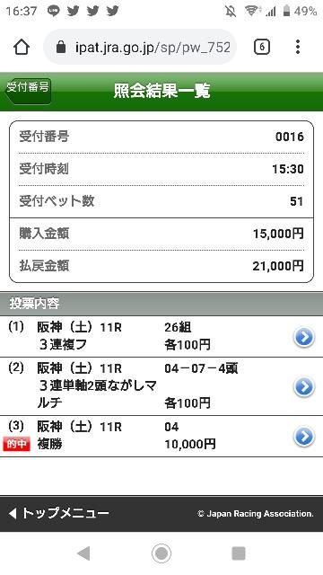 f:id:hikyo_no_tabi:20210220191837j:image