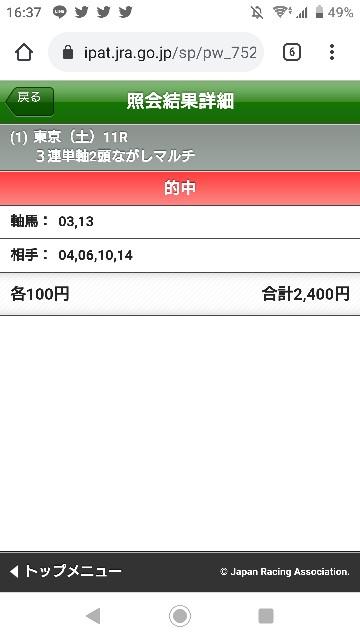 f:id:hikyo_no_tabi:20210220191843j:image