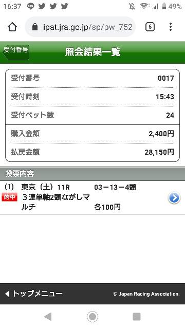 f:id:hikyo_no_tabi:20210220191859j:image