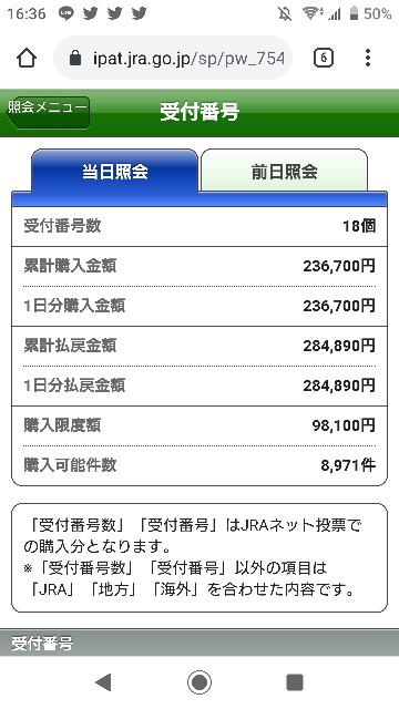 f:id:hikyo_no_tabi:20210220191942j:image