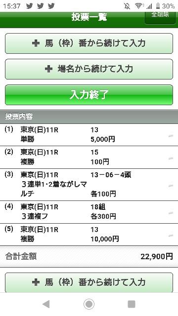 f:id:hikyo_no_tabi:20210223002731j:image