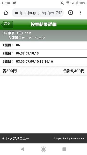f:id:hikyo_no_tabi:20210223002739j:image
