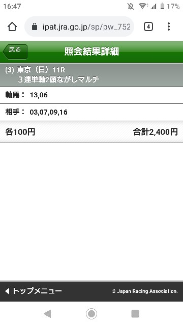 f:id:hikyo_no_tabi:20210223002814j:image