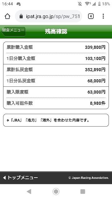 f:id:hikyo_no_tabi:20210223002834j:image