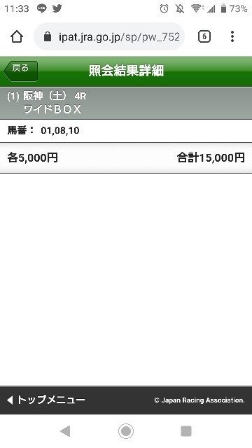 f:id:hikyo_no_tabi:20210228003019j:image