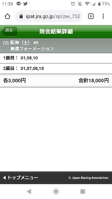 f:id:hikyo_no_tabi:20210228003040j:image