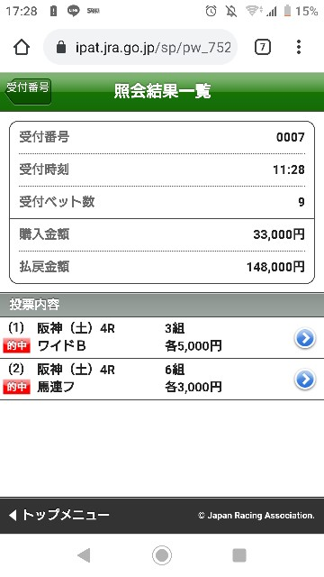f:id:hikyo_no_tabi:20210228003206j:image