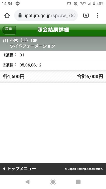 f:id:hikyo_no_tabi:20210228003230j:image