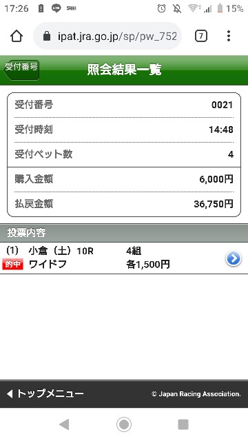f:id:hikyo_no_tabi:20210228003247j:image