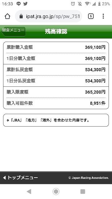 f:id:hikyo_no_tabi:20210228003322j:image