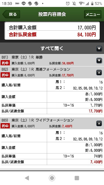 f:id:hikyo_no_tabi:20210504100441j:image