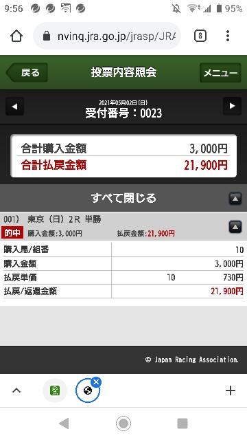 f:id:hikyo_no_tabi:20210504100454j:image