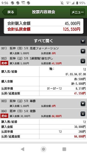 f:id:hikyo_no_tabi:20210504100508j:image