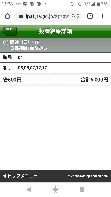 f:id:hikyo_no_tabi:20210504100548j:image