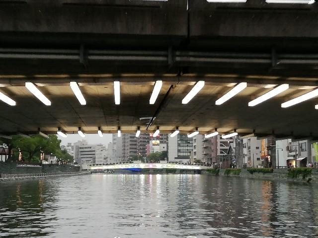 f:id:hikyosyua:20190714201648j:image