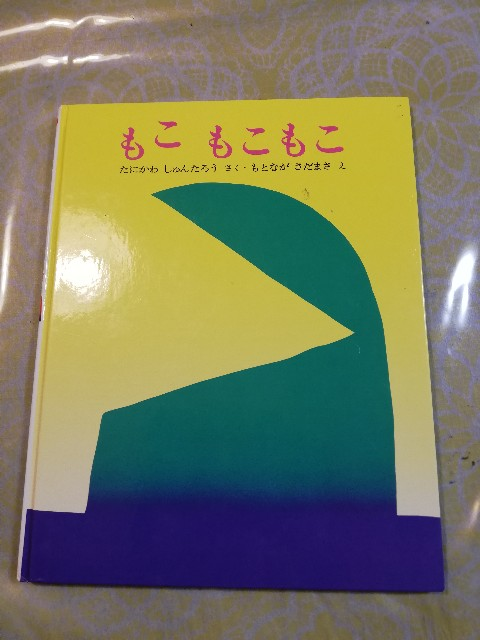f:id:hikyosyua:20190803201841j:image