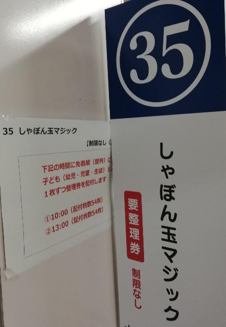 f:id:hikyosyua:20190806124630j:image