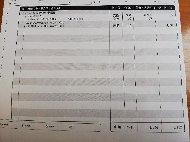 f:id:hikyosyua:20190817102141j:image