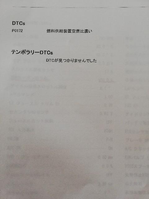 f:id:hikyosyua:20190817114802j:image