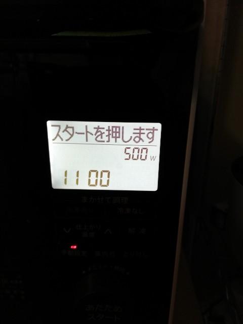 f:id:hikyosyua:20190825065154j:image