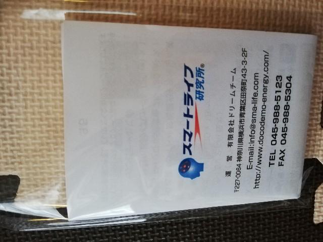 f:id:hikyosyua:20200222094440j:image