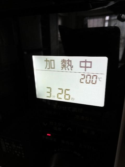 f:id:hikyosyua:20200328144531j:image