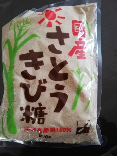 f:id:hikyosyua:20200329161010j:image