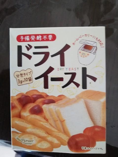 f:id:hikyosyua:20200329161020j:image