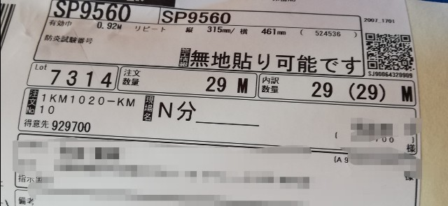 f:id:hikyosyua:20210103150728j:image