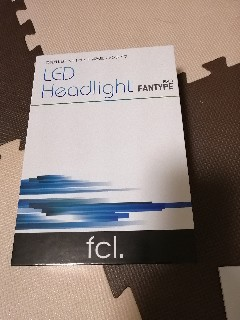 f:id:hikyosyua:20210819164014j:image