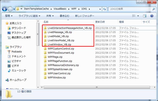 f:id:hilapon:20120216120347p:image