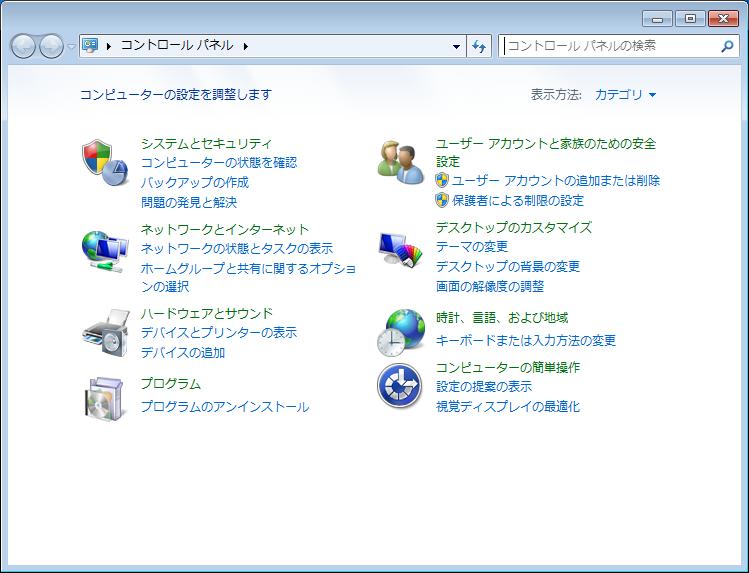f:id:hilapon:20130620115620p:image:w450