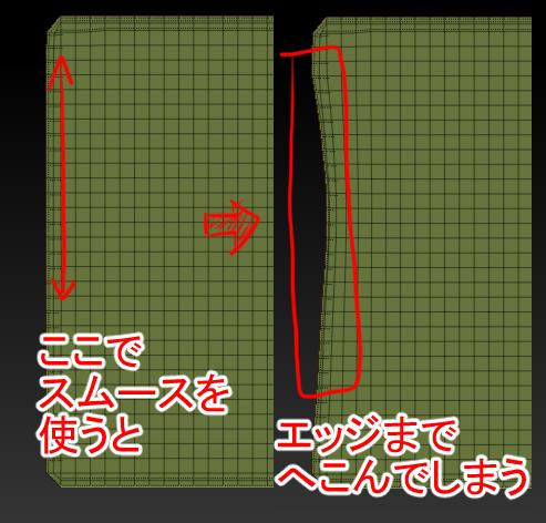 f:id:hildsoft:20161220214604p:plain
