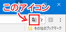 f:id:hildsoft:20170402153925j:plain