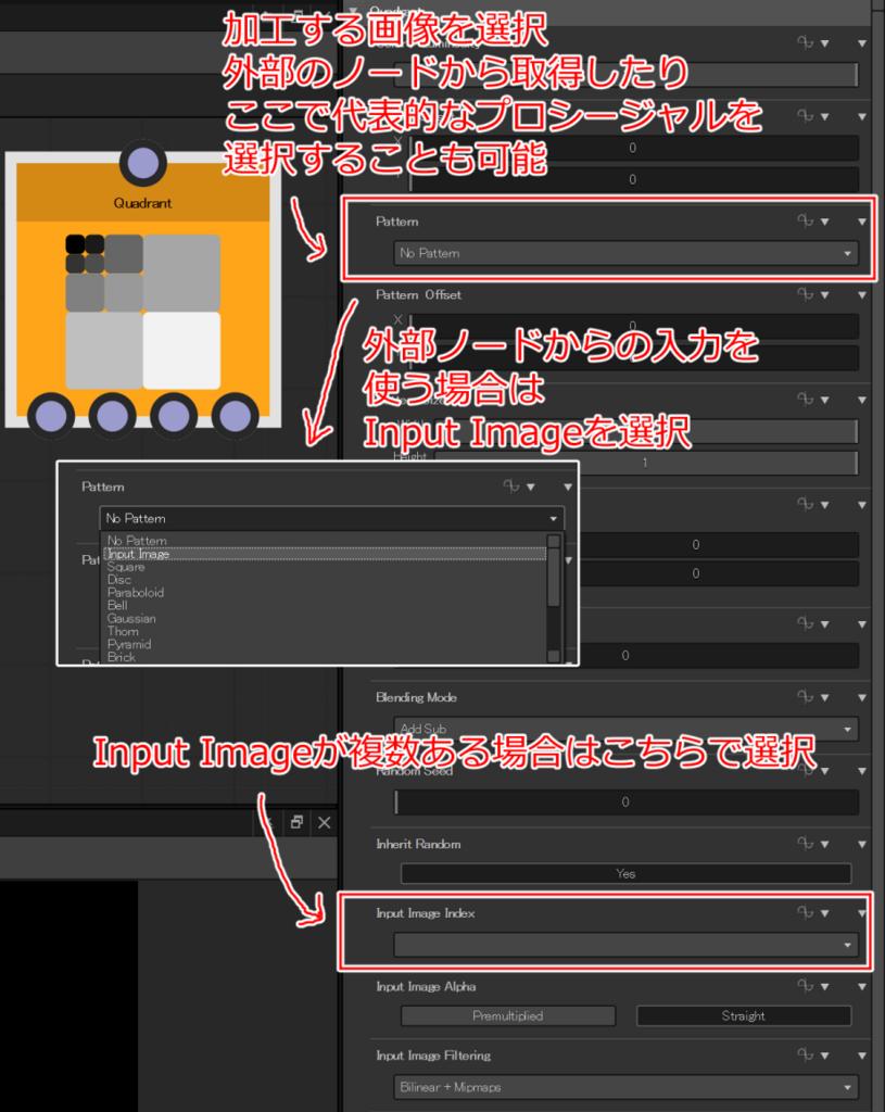 f:id:hildsoft:20171225164303p:plain