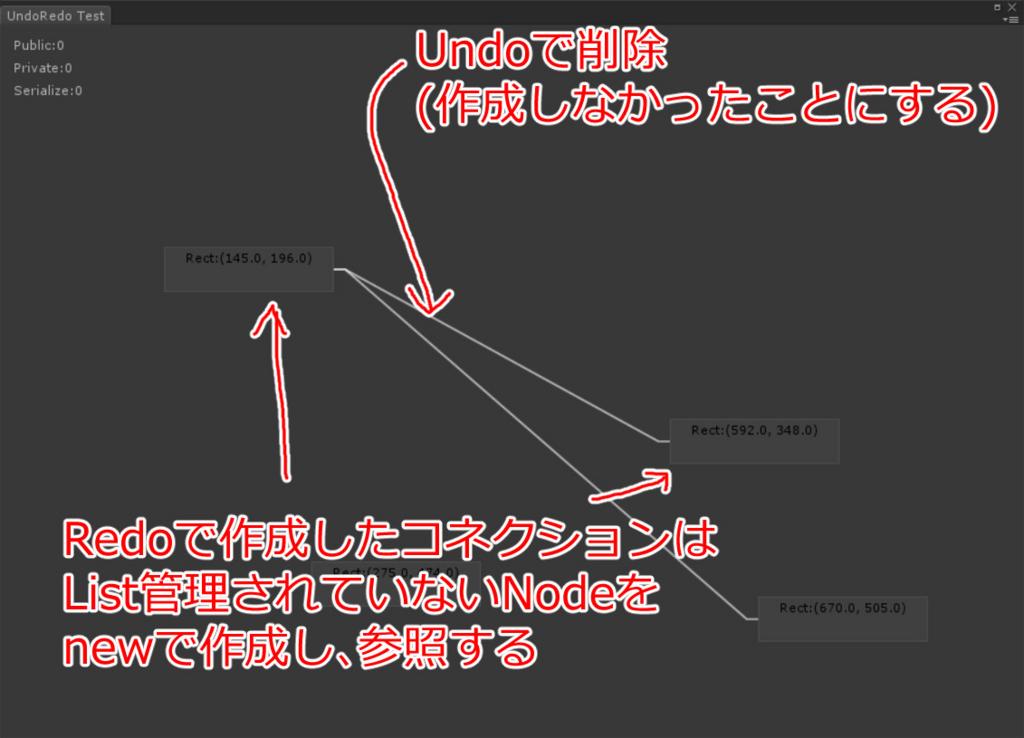 f:id:hildsoft:20180818154446j:plain