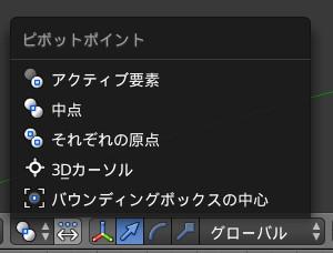 f:id:hildsoft:20181107191505j:plain