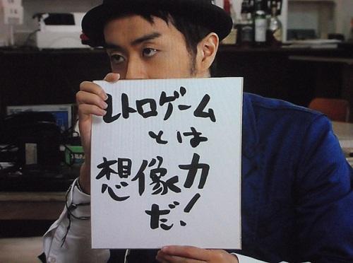 f:id:hiloshi-t:20170409192046j:plain