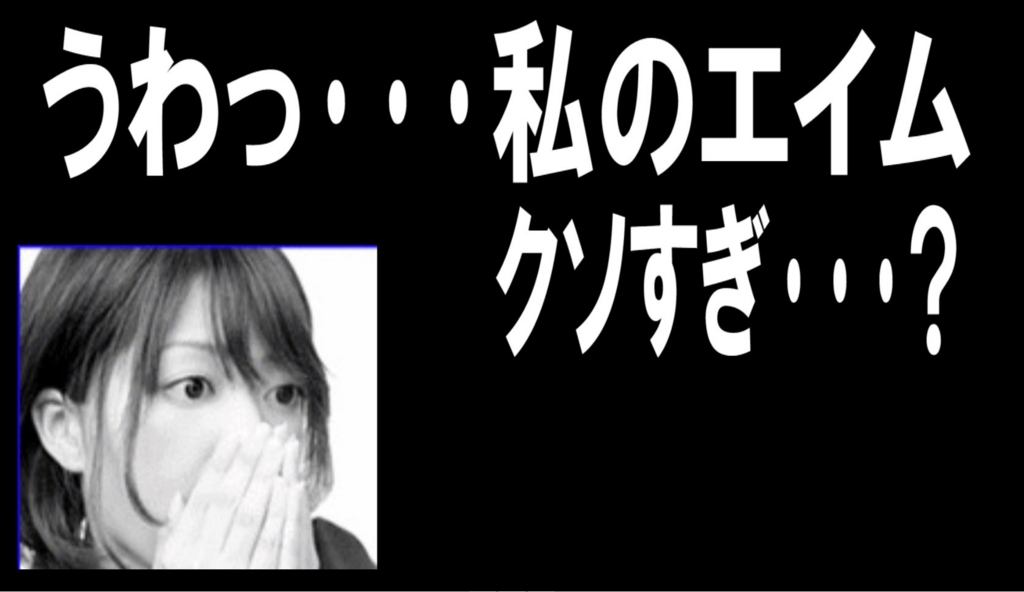 f:id:hiloshi-t:20170419230634j:plain