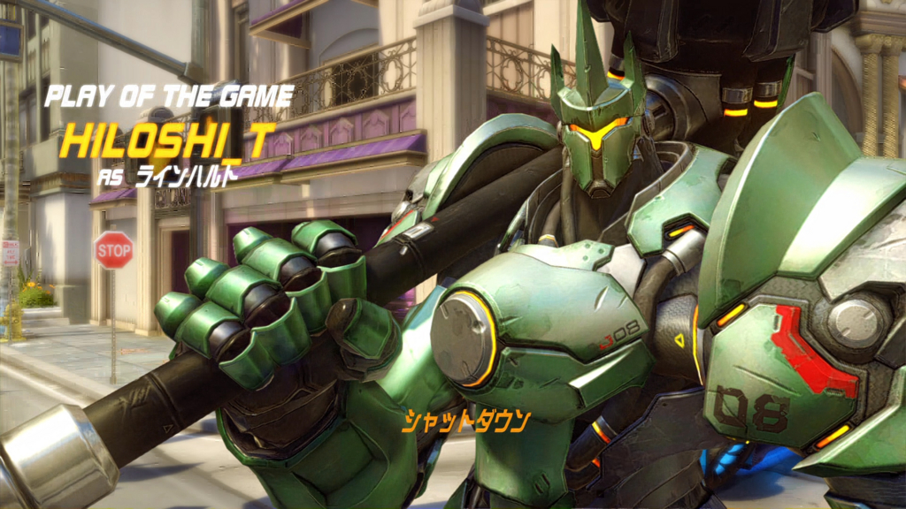 f:id:hiloshi-t:20170501173254j:plain