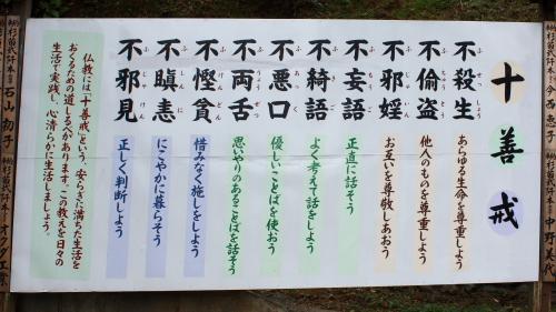 f:id:hiloshi-t:20170505182453j:plain