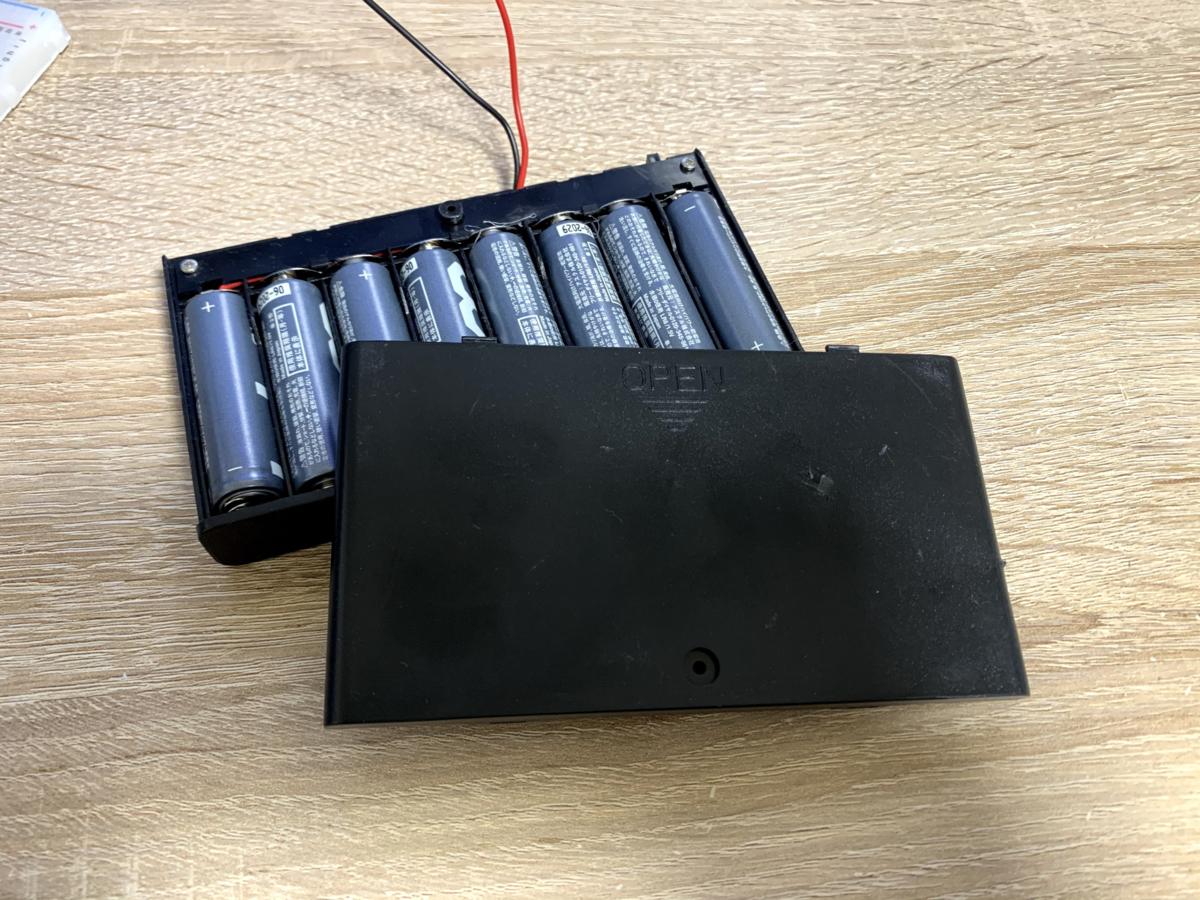 電池ケース