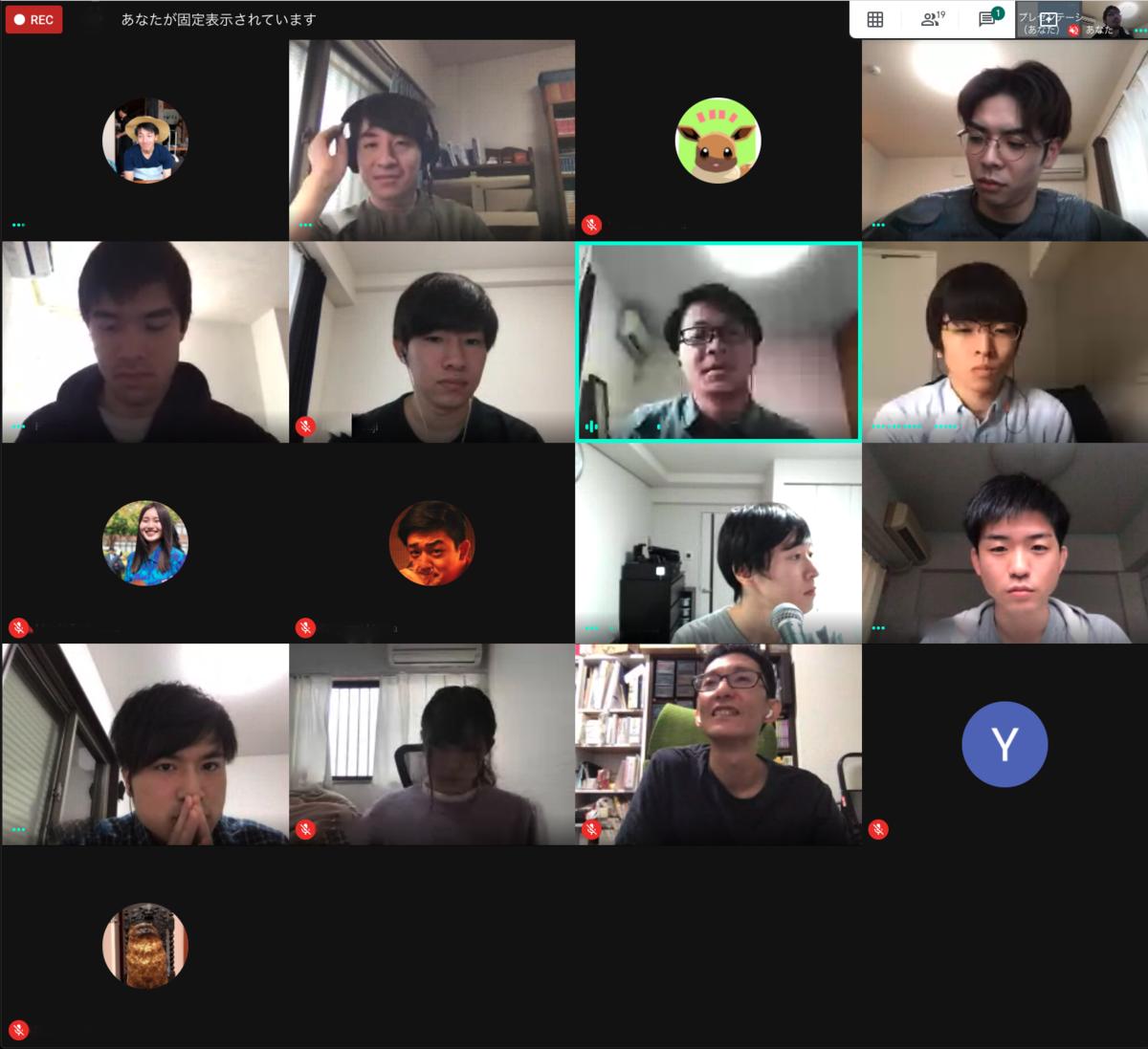新卒メンバーとメンターと運営メンバーが Google Meets で顔合わせ